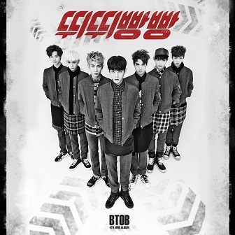 btob-4th-mini-album